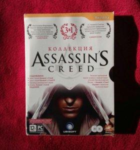 Коллекция Assassin's CREED (3 в 1)