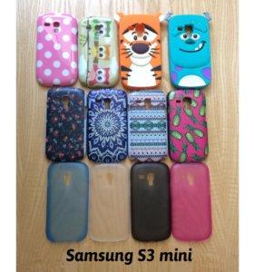 Чехлы для Samsung S3 mini