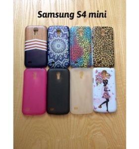Чехлы для Samsung S4 mini