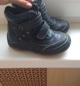 ортопедические демисезонные кожаные ботинки