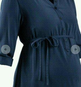 Блуза для беременных и кормящих.