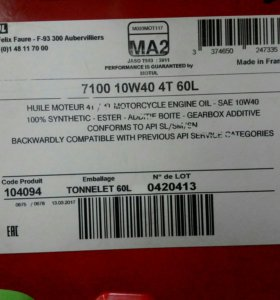 Мотомасло MOTUL 7100 10W40