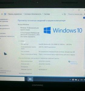 Ноутбук Compaq