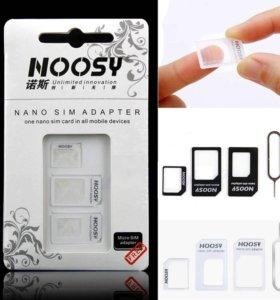 Адаптеры для sim карт Nano, Micro, Standard