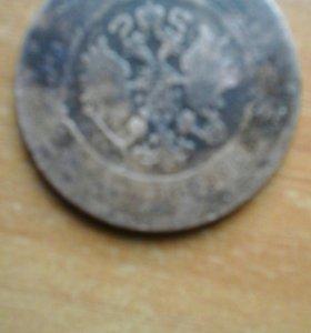 Монеты.5копеек