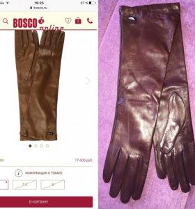 Новые перчатки MaxMara