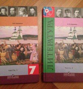 Продам учебники фгос 7 класс