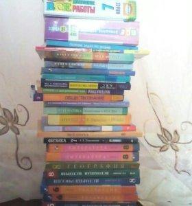 Учебники,решебник