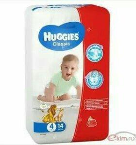 Подгузники Huggies Classic 4