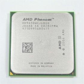 Продам AMD Phenom X4 9650