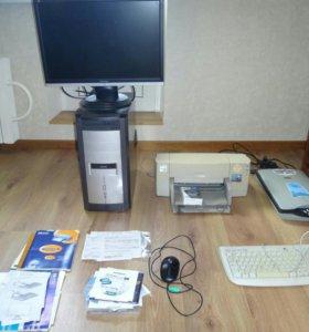 Персональный компьютер+сканер,монитор,принтер