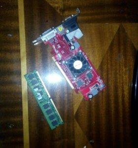 Оперативная память 2гб и видеокарта