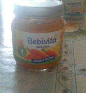 Bebivita морковь, тыква, цв.капуста, кабачок