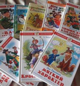 Книги детские набор