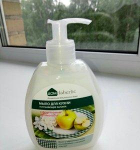 Мыло для кухни