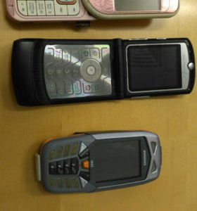 Mororola V3, Nokia 7370