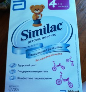Детская смесь «Similac»