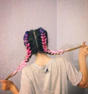 Канекалон; цветные волосы