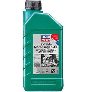 Liqui moly 2-Takt-Motorsagen-Oil (минеральное) для газонокосилок и бензопил