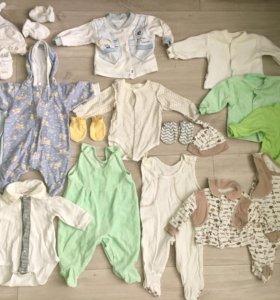 Пакет детской одежды 56