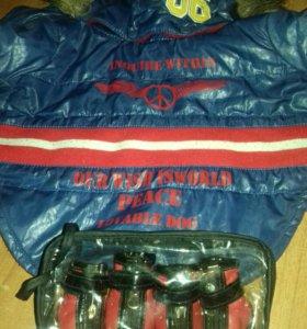 Куртка с сапожками