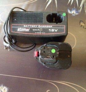 Зарядное устройство и аккумулятор!