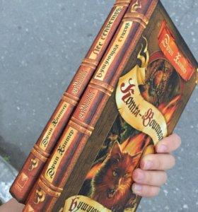 Книги «Коты воители»