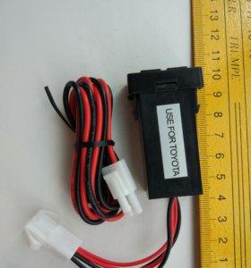 Встроенная USB зарядка