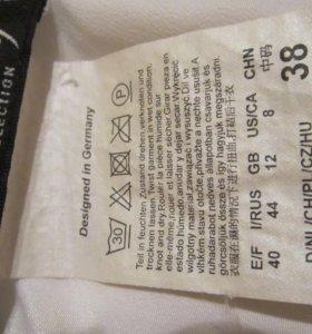 юбка из Коллекции немецкой одежды