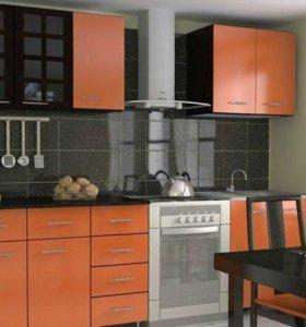 """Кухонный гарнитур новый """"Оранжевый"""" модульный 2 м."""