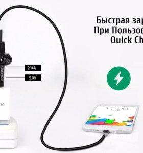 Кабель USB Type-С Высшего качества