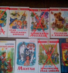 Продаю детские книги в очень хорошем состояние