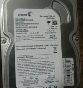 Продам жесткий диск (160 gb)