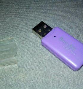 Картридер USB <~> MicroSd.