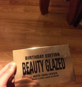 Набор помад beauty glazed (новые)