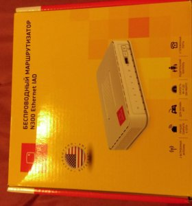 Wi-fi роутер (маршрутизатор)