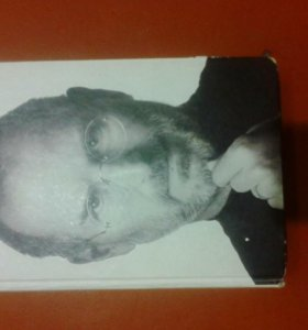 Документальная книга про основателя компании Apple