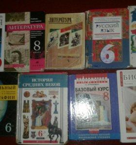 Книги и решебник
