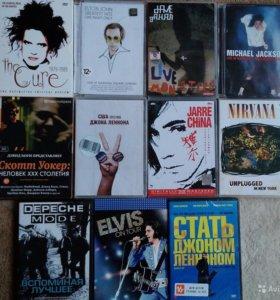 Музыкальные концерты, документалки DVD лицензия