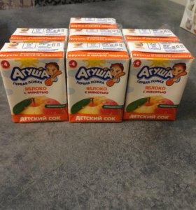 Агуша сок детское питание