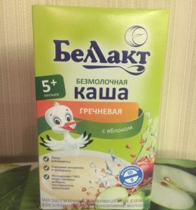 Каши Беллакт