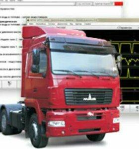 Диагностика грузовых и легковых автомобилей