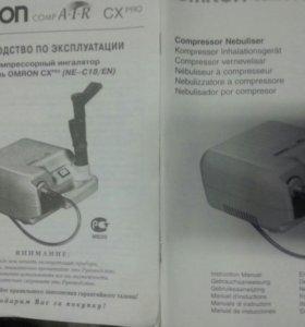 Ингалятор компрессор