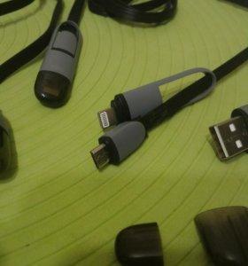 Кабель micro usb с переходником для iPhone