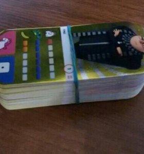 Гадкий я (84 карты )