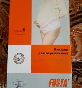 Бандаж до- и послеродовой Fosta р.М (80-94см)
