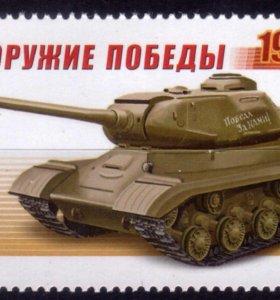 Россия 2010 Оружие Победы Танки MNH