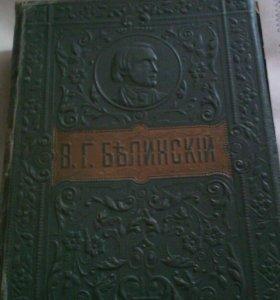Антикварная книга 1911года