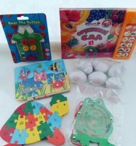 Набор игрушек развивашек