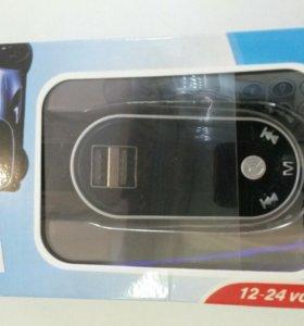 Bluetooth модулятор